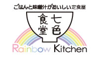 job_logo_nana