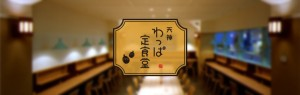 tenjin_image